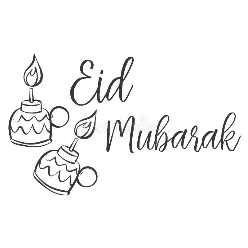 Stile Eid Mubarak di tiraggio della mano illustrazione vettoriale