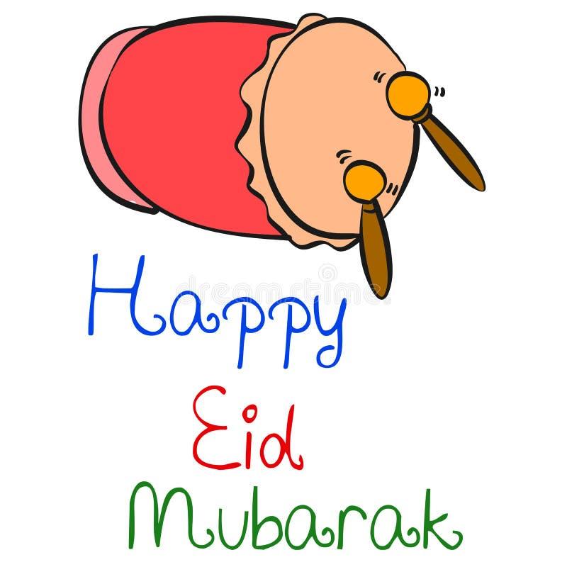 Stile variopinto felice di Eid Mubarak illustrazione vettoriale