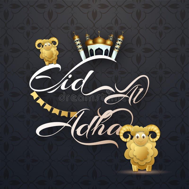 Stilfull Eid Al Adha text som dekoreras med moskén, den bunting flaggan och stock illustrationer