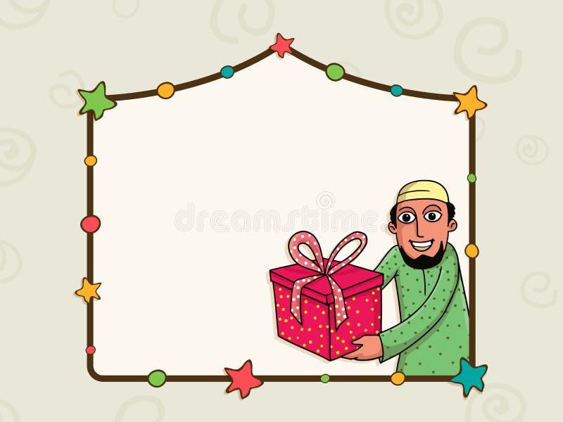 Stilfull ram med den muslimska mannen för Eid beröm vektor illustrationer