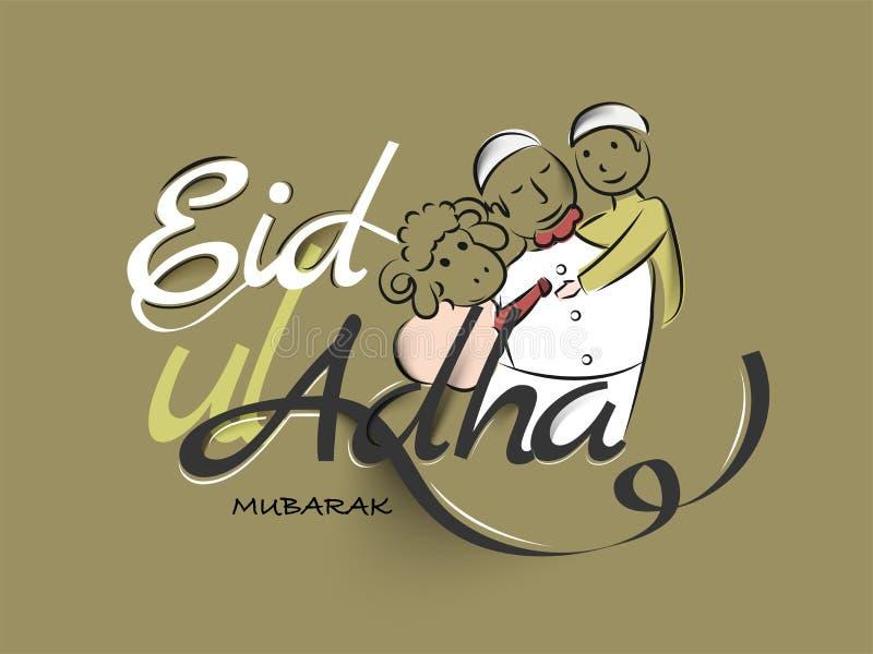 Stilfull text av Eid al-Adha med illustrationen av fadern som bär hans son i hans varv på brun bakgrund royaltyfri illustrationer