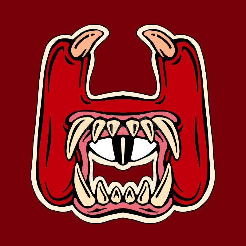 Stiliserad röd mutant för bokstavsH-monster vektor illustrationer