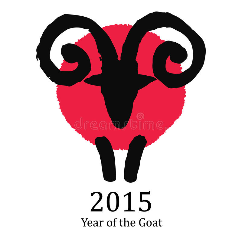 Stiliserat horoskoptecken Illustration av RAM arkivbilder