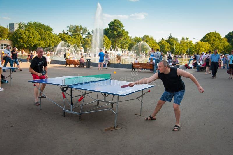 Stillstehen im Gorky-Park stockfoto