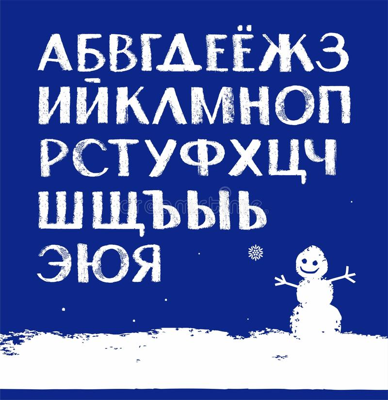 Stilsortssnö, ryskt alfabet, versalar, vektor royaltyfri illustrationer