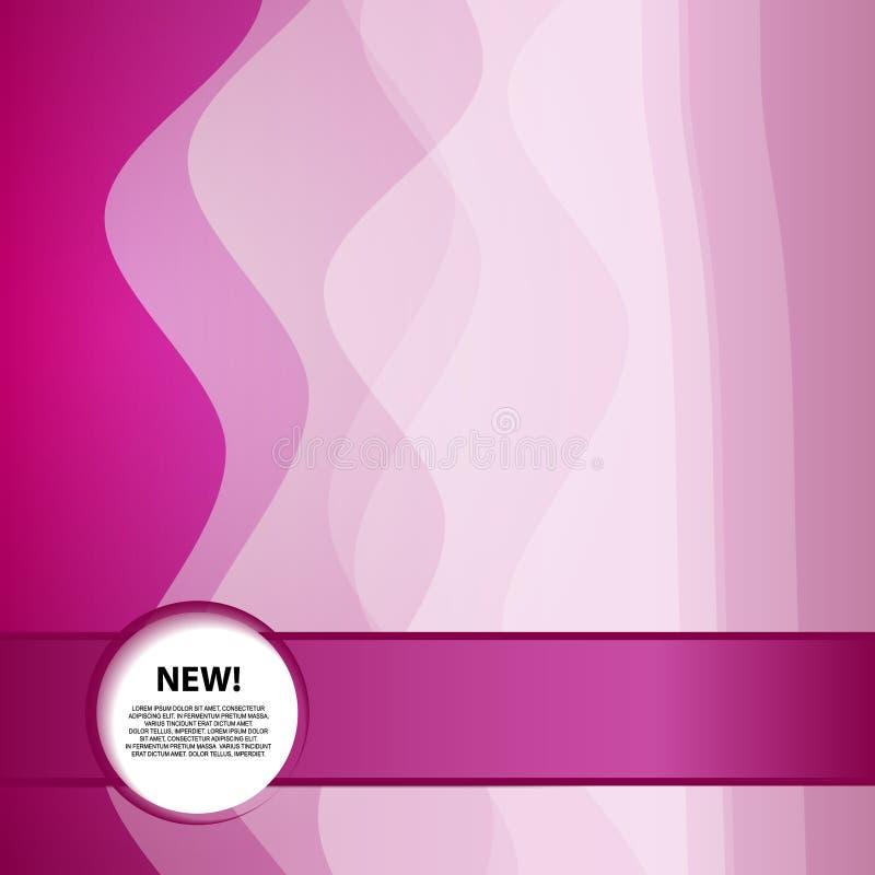Stilvolle Modekarte des Geschäftsplakats stock abbildung