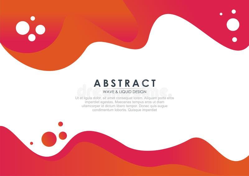 Stilvolle und bunte abstrakte Fl?ssigkeit - Wellenentwurf vektor abbildung