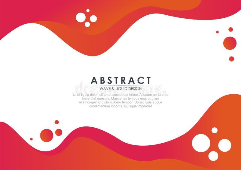 Stilvolle und bunte abstrakte Fl?ssigkeit - Wellenentwurf lizenzfreie abbildung