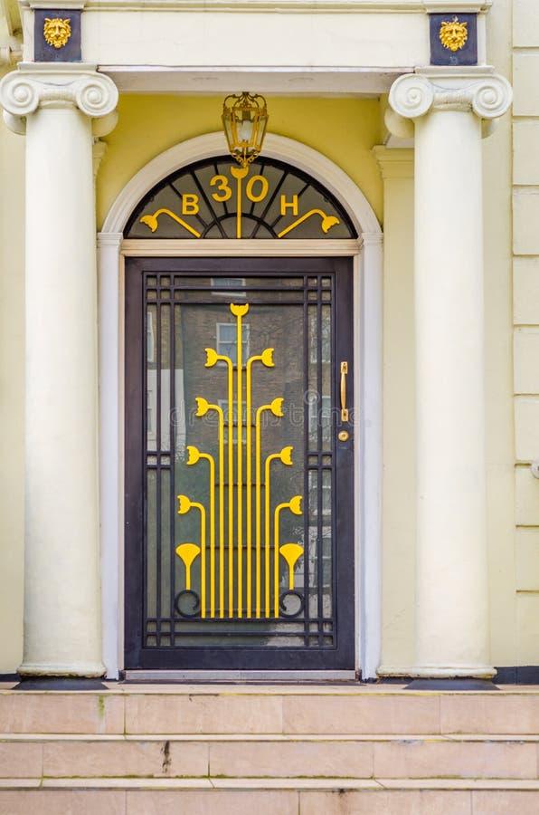 Stilvoller Eingang zum Gebäude mit unterscheidendem Gold-decoratio lizenzfreie stockfotografie