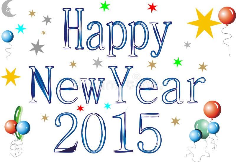 Stjärna för lyckligt nytt år royaltyfri illustrationer