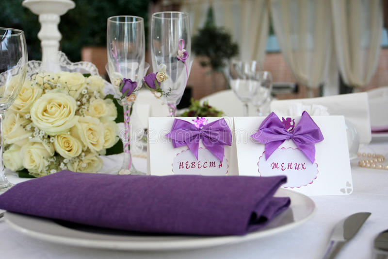 stołowy ślub zdjęcia royalty free