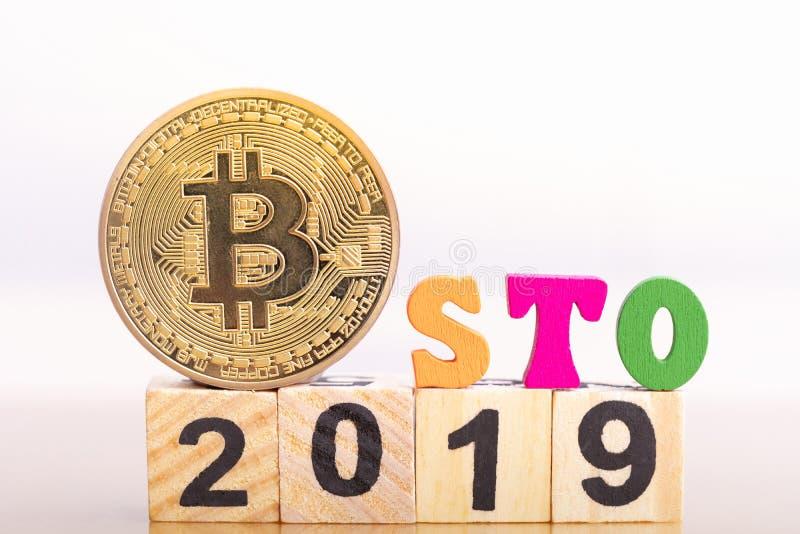 STO 2019年 库存照片