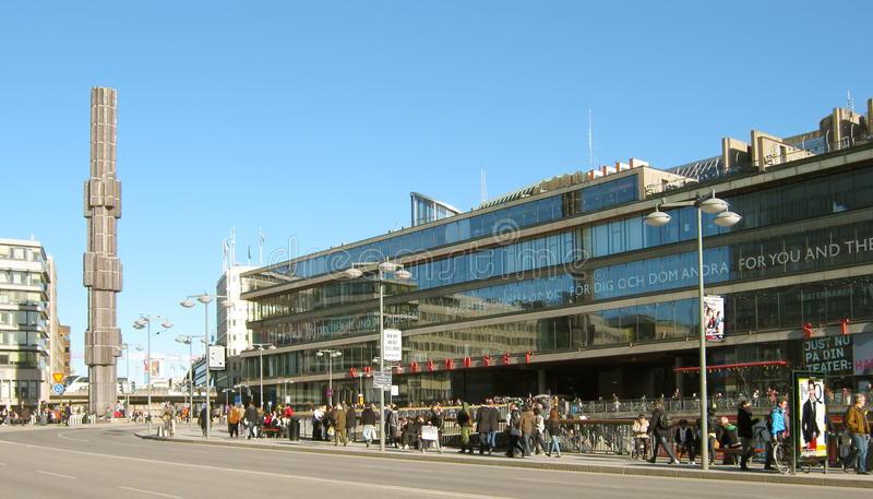 Stoccolma. La Svezia. Kulturhuset. fotografia stock libera da diritti