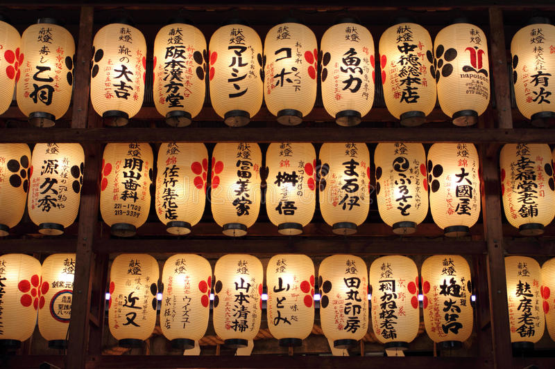 Stock image of Shinto temple in Kyoto, Japan stock photography