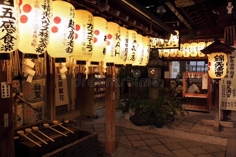 Stock image of Shinto temple in Kyoto, Japan royalty free stock photo