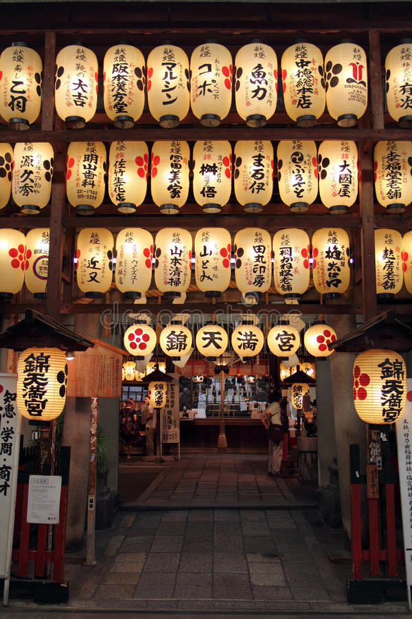 Stock image of Shinto temple in Kyoto, Japan stock photos