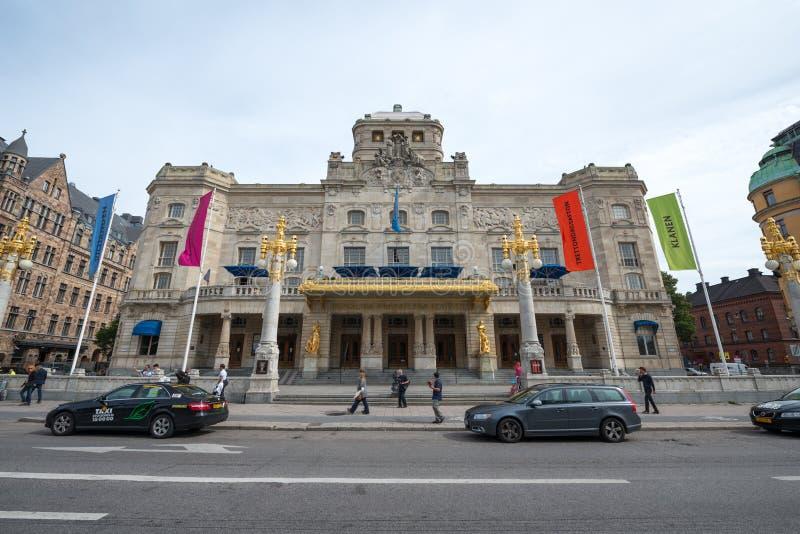 Stockholm Royal Dramatic Theatre stock image
