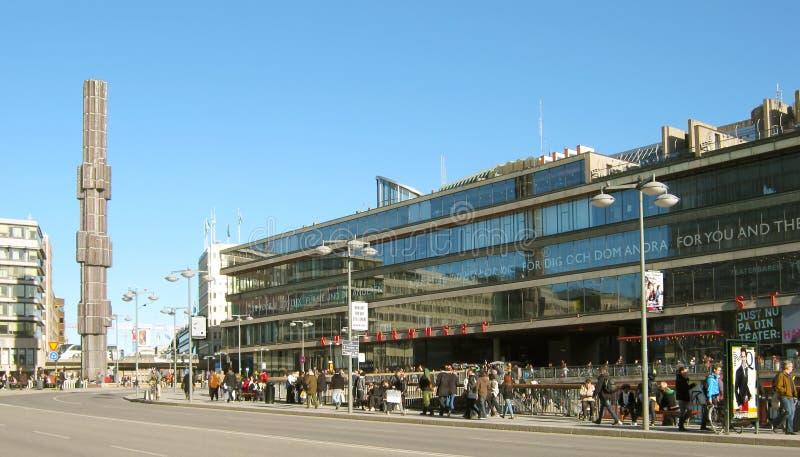 Stockholm. Schweden. Kulturhuset. lizenzfreie stockfotografie