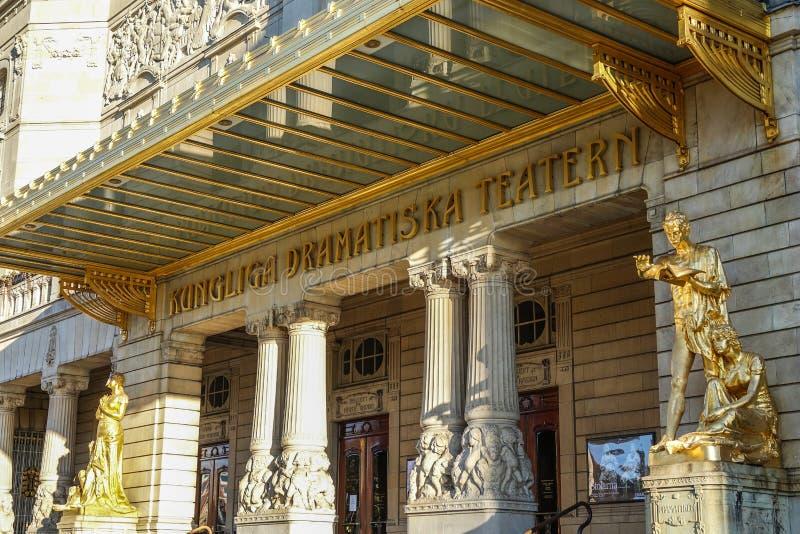 Royal Dramatic Theatre in Swedish: Kungliga Dramatiska Teatern, Dramaten stock photos