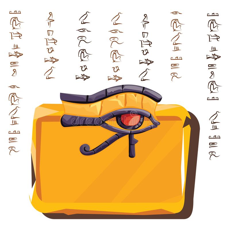 Stone board or clay plate with eye of Horus stock illustration