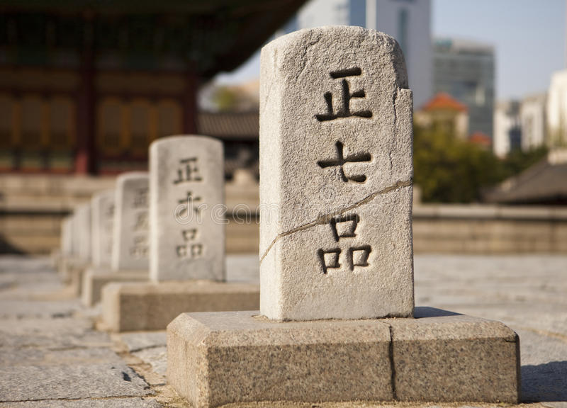 Download Stone Carving With Crack stock photo. Image of korean - 11822150