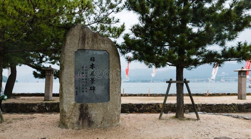 Stone Carving on Miyajima island. Miyajima, Japan - May 6, 2016: Stone Carving on Miyajima island. Miyajima island is a famous island shrine-town is a UNESCO stock photography