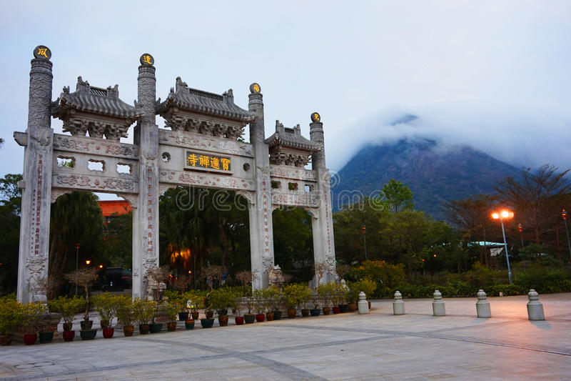 The Stone Gate at Ngong Ping stock photography