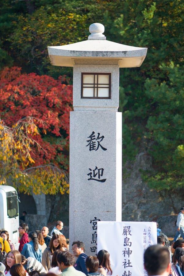 Stone lastern at Miyajima island. Hiroshima, Japan stock image