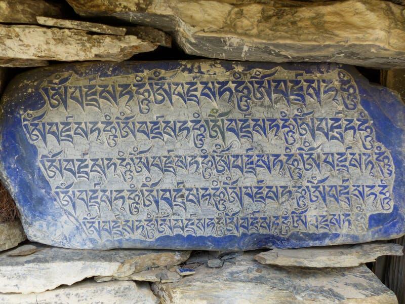 Stone mantra stock photos