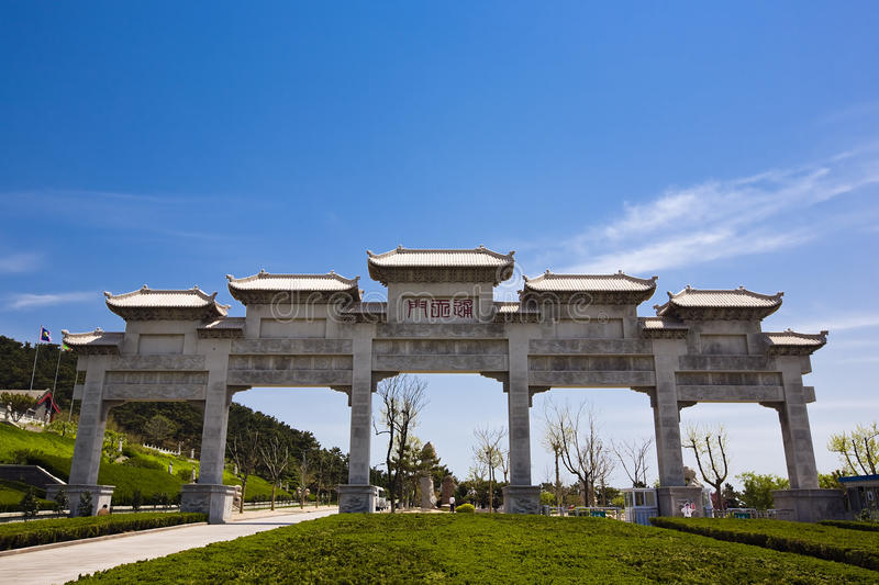Download Stone Memorial Archway Royalty Free Stock Photos - Image: 9566378