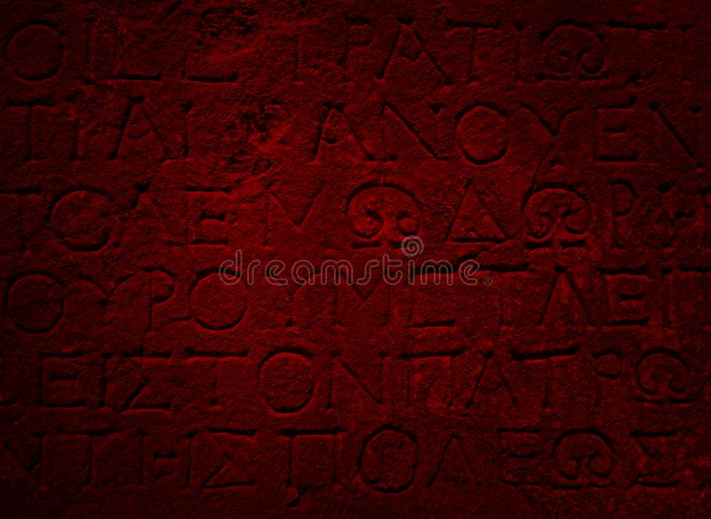Stone plate with inscriptions stock illustration