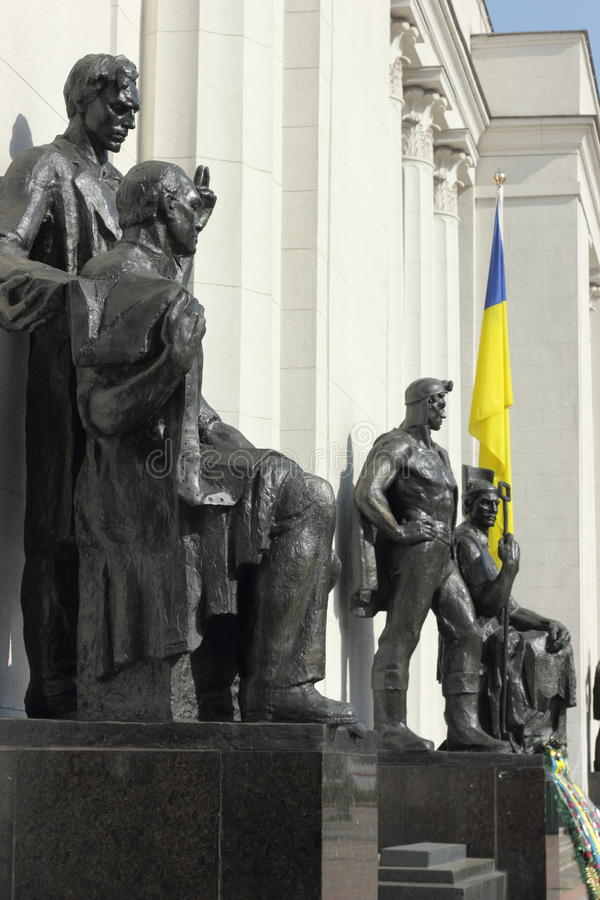 Stone sculptures. Architectural composition of the stone sculptures on the building of the Verkhovna Rada of Ukraine. Kiev stock photography