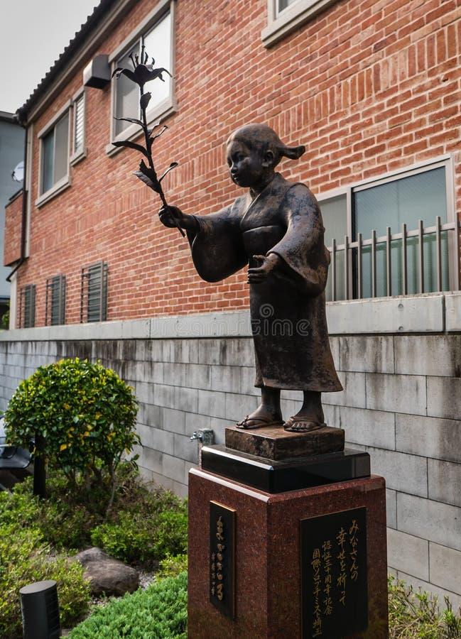 Free Stone Statue Of Jizo In Kawagoe Town Stock Photo - 76199610