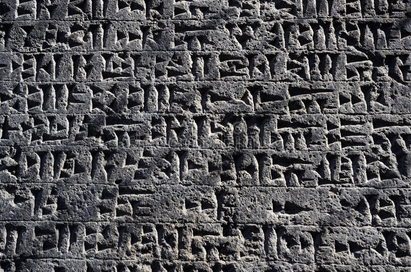 Stone stele with cuneiform inscriptions in Zvartnots,Armenia. Stone stele with cuneiform inscriptions in Zvartnots anceint complex, Armenia, Asia, cultural royalty free stock images