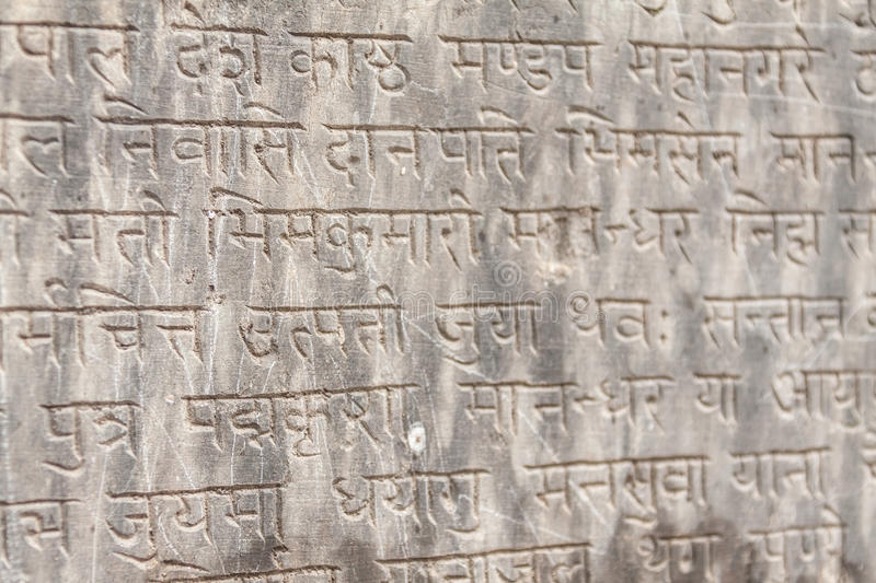 A stone tablet. An ancient Buddhist text in Sanskrit etched into a stone tablet royalty free stock images
