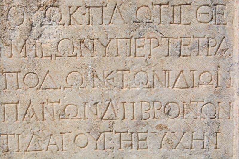 Stone tablet. Ancient greek written stone tablet. ancient greek alphabet stock photos
