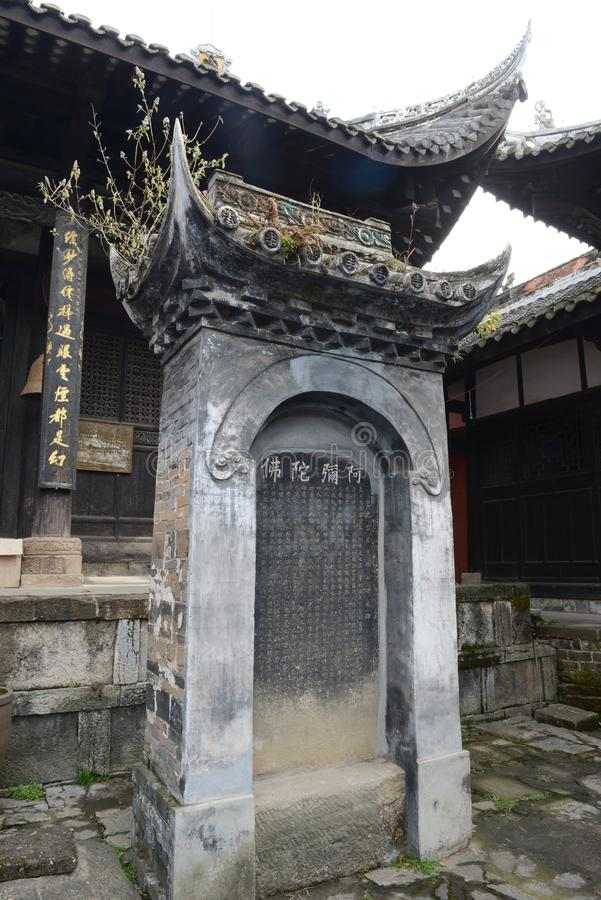 Stone tablet in the temple. The ancient stone tablet with the Buddhist Scriptures in the temple. Photo taken in Sichuan, China stock image