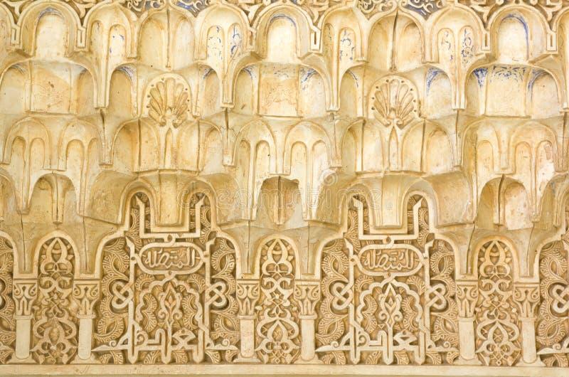 Stonework Två För Canopykorridorsystrar Fotografering för Bildbyråer