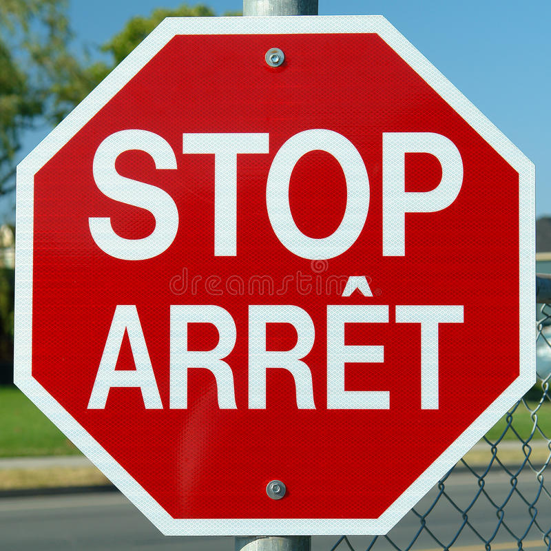 Download Stop Arret Sign Red Stock Photos - Image: 25884023