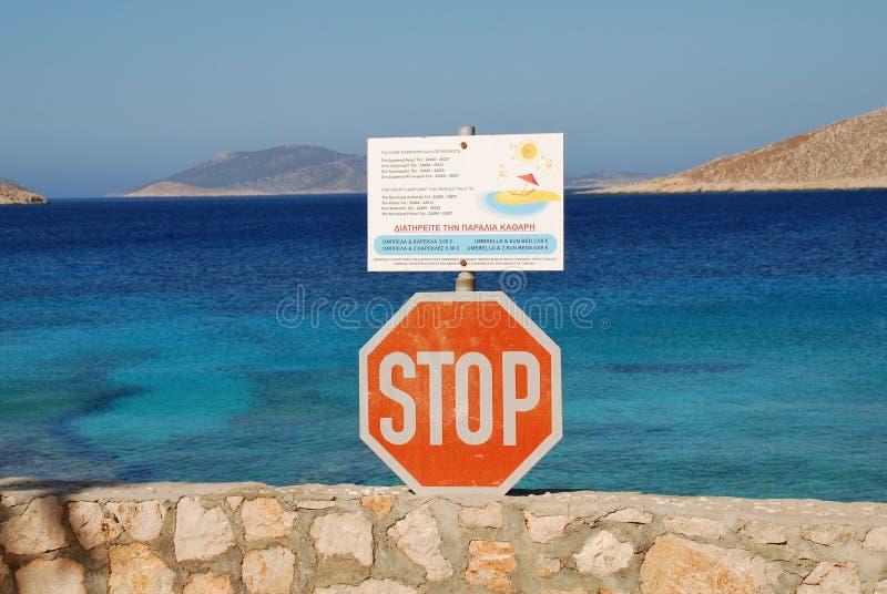 Stop sign at Ftenagia, Halki stock photos