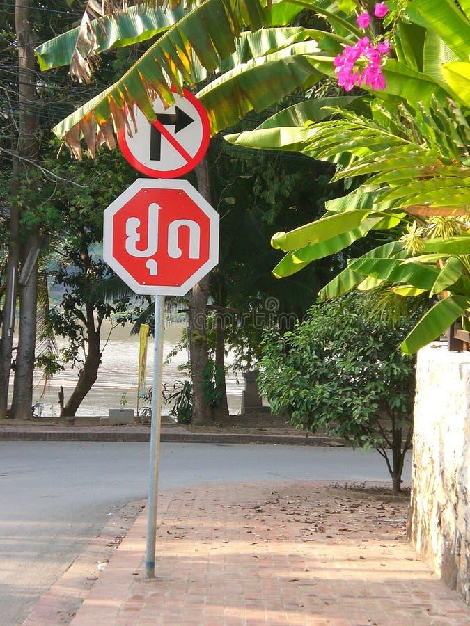 Stoppet undertecknar in Luang Prabang, Laos royaltyfria bilder