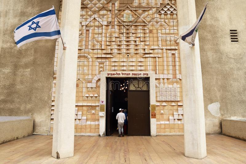 Stor synagoga av Tel Aviv royaltyfri bild