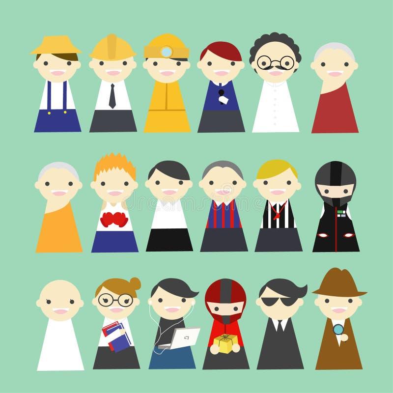Stor uppsättning av yrkeskarriärfolk i skelett- version 2 för nyckel- hål royaltyfri illustrationer