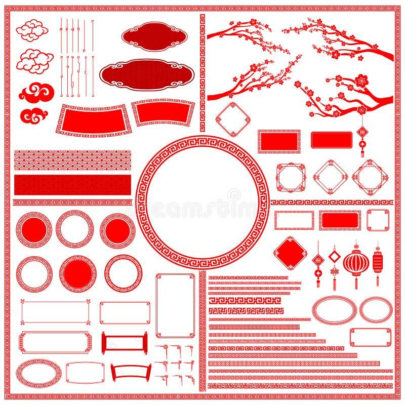 Stor uppsättningsamling av eleme för design för traditionell konst för kinesisk stil royaltyfri illustrationer