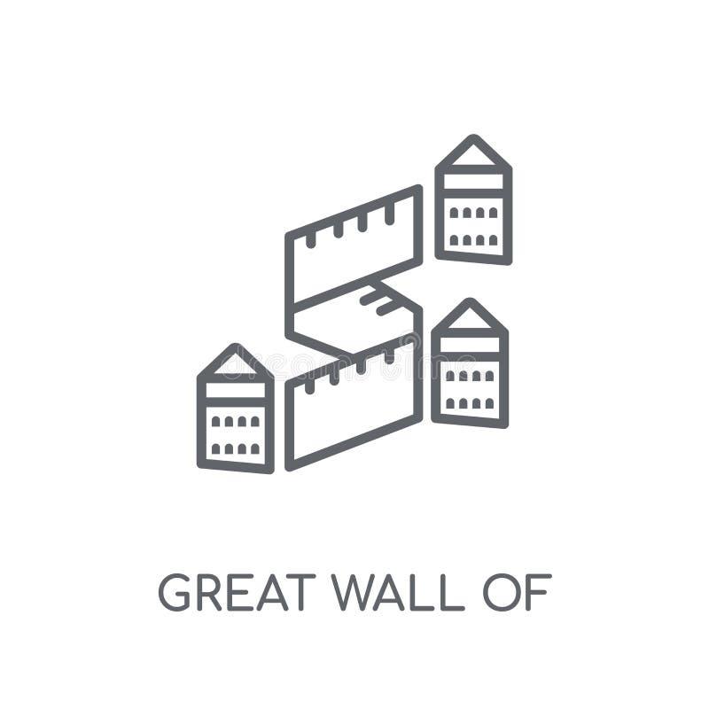 Stor vägg av den linjära symbolen för porslin Stor vägg för modern översikt av ch royaltyfri illustrationer