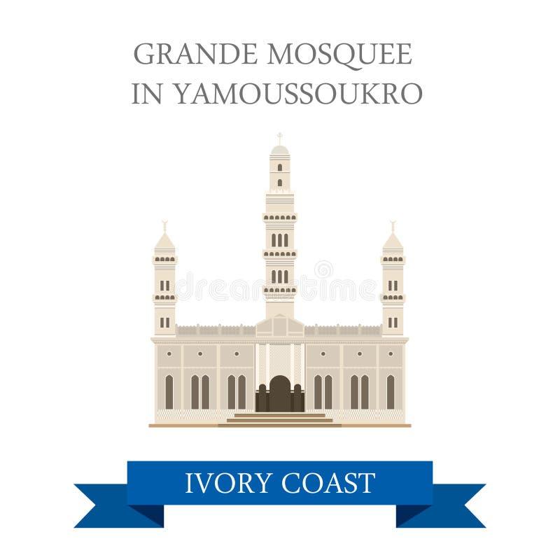 Stora Mosquee i Yamoussoukro Elfenbenskustenvektor vektor illustrationer