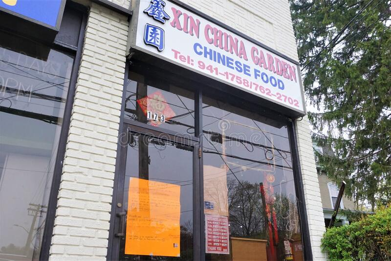 Xin China Garden Chinese Food Ossining New York USA May 2020 royalty free stock photo