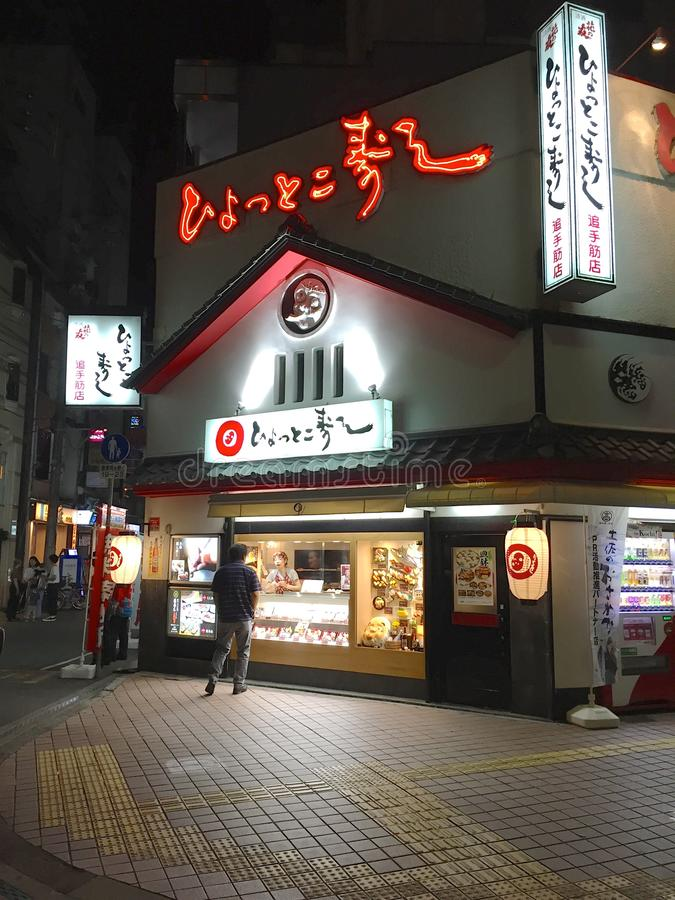 Storefront van een Sushi haalt in Kochi, Japan weg royalty-vrije stock foto