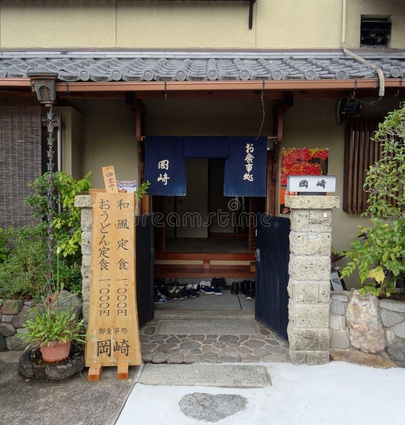 Storefrontmening van een traditioneel Japans restaurant royalty-vrije stock afbeelding