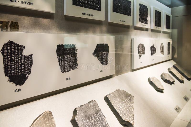 Storia e cultura di Shu nella colonna prima e dopo il padiglione fotografia stock